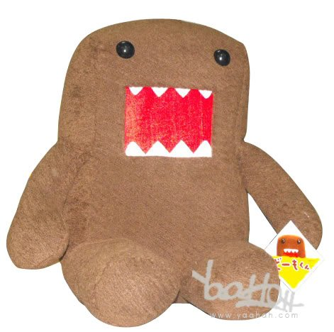 "Japan Sit Huge DoMo Kun 23.5"" Domokun Plush Toy Doll JP(China (Mainland))"