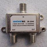 Free shipping 2 way Satellite Sat TV Signal Amplifier Splitter