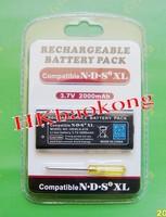 2000mAh 3.7V Rechargable Lithium-ion Battery for NDSiLL/XL Nintendo DSi LL/XL