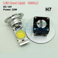 Super brightness LED bulb for headligh H4 or H7 DC 12-14V 22W 1200LM for auto Free shipping