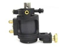 Silent Rotary Tattoo Machine Motor Gun Rotary Motor Tattoo Machine Gun Supply Set for Liner & Shader - Black