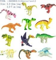 Mini colourful dinosaour set ( 12pcs / set)
