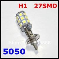 H1 27 SMD 5050 Car LED White Light Headlight Lamp Bulb DC 12V Free Shipping Wholesale