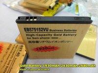 I9001 Galaxy S i9003 i9088 i897 EB575152LU  GOLD MOBILE PHONE BATTERY   24300MAH 2680MAH  HIGH CAPACITY BESTMPA