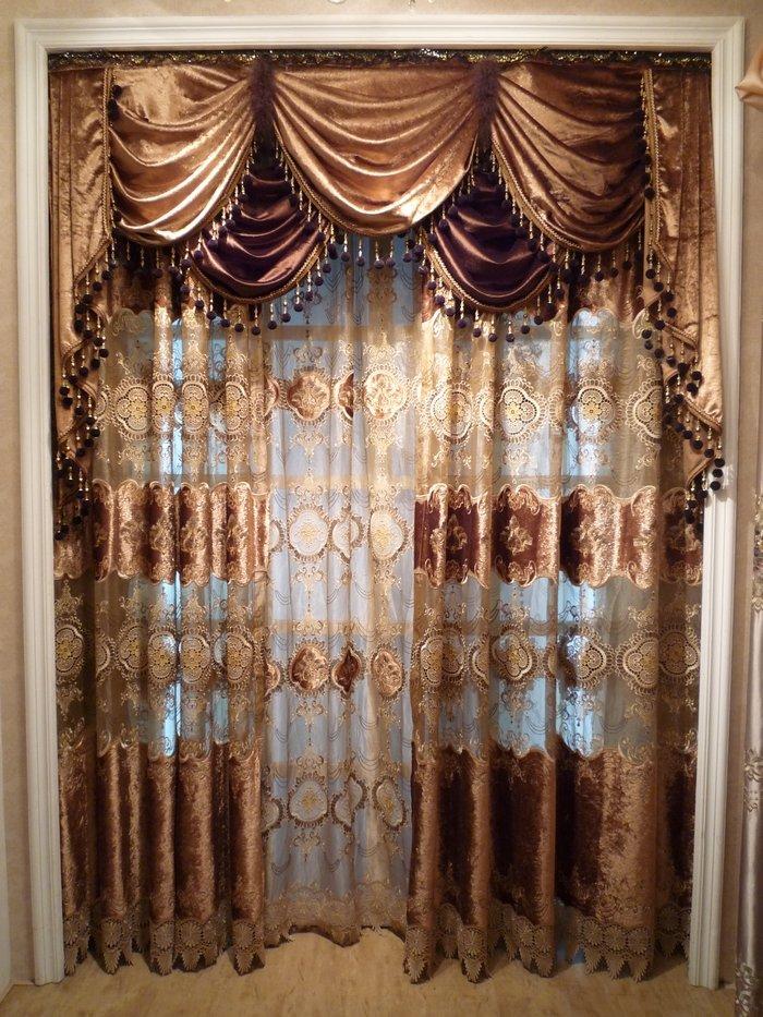 Luxury Living Room Curtains Drapes