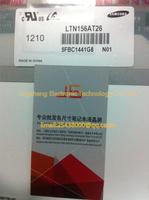free shipping LTN156AT02 LTN156AT05 LTN156AT09 B156XW02 LP156WH2 BT156GW02 laptop screen