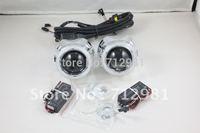2015 high quality 2.5'' inch auto headlights  G261 universal bulb HID xenon lens projector car light for all cars