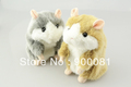 Mimicry Pet talking toys +Free Shipping