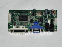 NJY2261 V1.0 LCD Controller DVI, VGA, PC, Audio, LVDS Jumper Change Resolutions