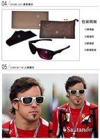VBigWholesale!  SUNGLASSES ChinoJUPITER SQUARDE IRIDIUM  Fashion GLASSES TOP 7 COLOR CANMIXED POLARIZATION  SOG115841506901