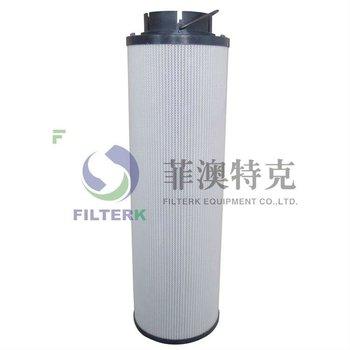 FILTERK 1300R005BN4HC Oil Filter Cartridge