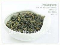 250g Taiwan High Mountains Jin Xuan Milk Oolong Tea, Frangrant Wulong Tea ,free shipping!