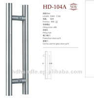 stainless steel glass door pull handle for 8/10/12mm glass HD-104