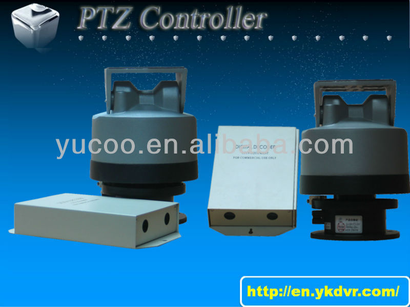 indoor and Outdoor PTZ Pan Tilt motor (YUCOO-PTS303)(China (Mainland))