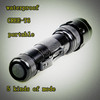 5 Modes 1000Lumen New UltraFire WF-502B CREE XM-L T6 LED Flashlight Lamp Torch