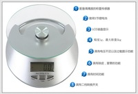 tare digital kitchen scales household scales LED screen 1g/5kg toughened glass free of shipping