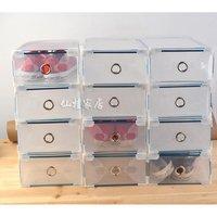 high quality Free shipping Thicken ( 5sets/lot )Metal edge fashion pp shoes box