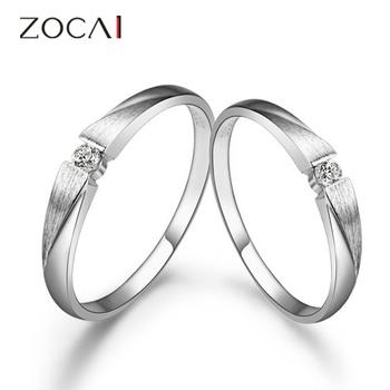 ПАРА ZOCAI WAVE РЕАЛ 0.09 КТ CERTIFIED H / SI DIAMOND его и ее обручальное кольцо Кольца Комплекты круглая огранка белого золота 18 карат