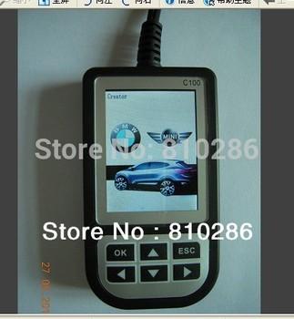 2015 latest version scanner C110 for bmw code reader Diagnostic Scanner  C 110 Auto Scanner OBD2 EOBD2 Scanner v4.0