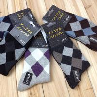5 pair / lot  Male wool socks rabbit fur socks winter solid color autumn and winter socks Men dimond plaid  buy 1 lot Get a Gift