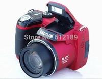 A digital camera SLR telephoto 16 million pixels, 21 x optical zoom, 25 mm wide-angle lens, 3 inch screen G10 SLR camera