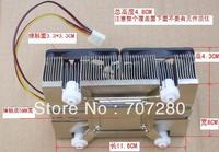 Gt 1155 1156 fan radiator copper double heatpipe htpc 4.8cm