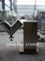 12 months warranty  V-14 V type powder mixing machine  stainless steel material