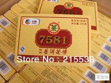 [GRANDNESS] Promotion ! 2011 yr COFCO Chinese Yunnan Pu'er Brick Ripe Shu Tea 7581 Slimming Tea,Brick Puerh Tea,Puer Brick 250g
