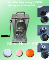 3 sets punch dies free + Manual type single punch tablet press machine