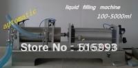 Single head automatic liquid filling machine 100-5000ml