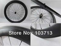 Basalt brake surface 3K matt 50mm carbon tubular bicycle road wheels ,only 1210g+/-30g/pair.