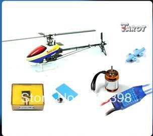 Tarot 450PRO Helicopter+Tarot GY550 Gyro+40A ESC(Package 7)