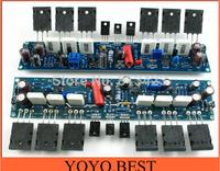 L10 Audio Stereo Power Amplifier board DIY kit 2.0 channel 1943 5200 2pcs