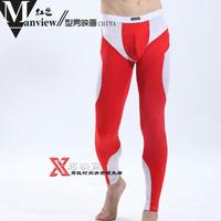 MV Genuine : Free Shipping Wholesale Retail 90% POLYAMIDE low waist sexy fashion men's mesh capsular bag fitness Qiuku: MVf0c