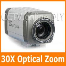 wholesale cctv box camera