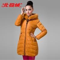 Bejirog New Arrival Winter large fur collar down coat female medium-long down outerwear