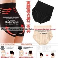 Sample Order 2Pcs/Lot 2014 New Hot Superme Shape Slimming Shape Wear Fat Slimming Pant Hip Butt Sex Lingerie Underwear Shaper