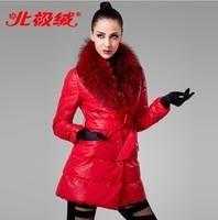 Bejirog  women's medium-long large raccoon fur down coat PU outerwear