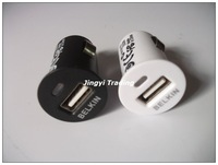 Super Deals Mini Universal USB Car Charger For Mobile Phone MP3 MP4