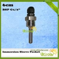 Plenty stock Dia.8*60mm 6cm Stainless Steel Immersion Sleeve Pocket US-ISP-A06 for PT1000 Sensors NTC10K Sensors Free Shipping