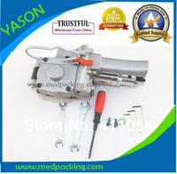 Pet Strapping Machine for Strap Pet Welding (Steel Belt)