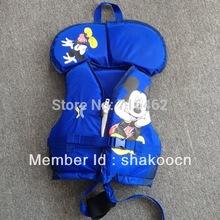 children life jacket price