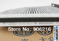 VW Touran [Activated Carbon] air conditioning filter