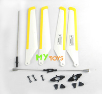 Helicopter parts Balance bar,Inner shaft,Yellow Main Blade , upper blade holder ,and so on for T40C T23 RC heli parts