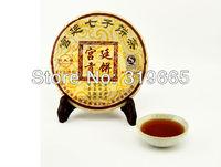Wholesale 08 yunnan palace golden puer ripe tea cake 250g freeshipping