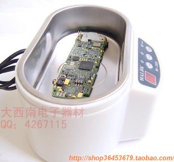 Freeshipping F584B# 220V Stainless Steel Ultrasonic Cleaner