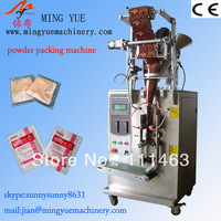 full automatic high speed milk powder sealing machine in guangzhou