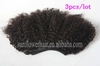 Mix size 3 pcs /lot,each size a pcs. mongolian kinky curl hair weft