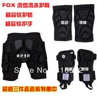 Fox skiing hip pad monoboard hip pad soft kneepad soft armfuls skiing pants drop resistance skiing flanchard set
