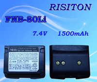 Battery for YAESU VERTEX FNB-58Li FNB-80Li VX-5R VX-6R VX-7R walkie talkie battery